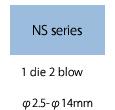 NS series
