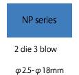 NP series